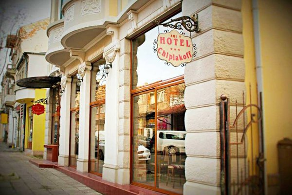Hotel Chiplakoff - фото 10