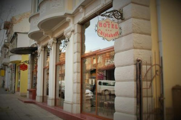 Hotel Chiplakoff - фото 11
