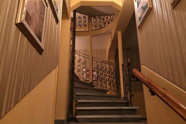 Hotel Chiplakoff - фото 15