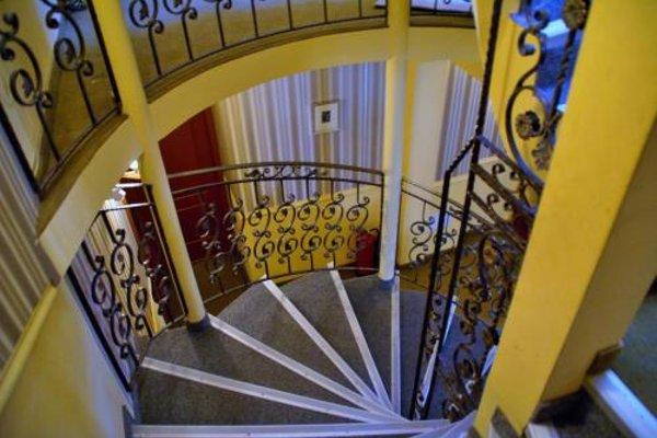 Hotel Chiplakoff - фото 16
