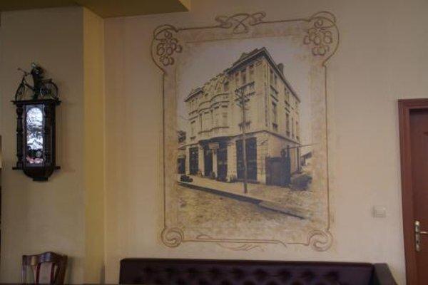 Hotel Chiplakoff - фото 18