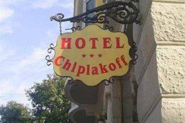 Hotel Chiplakoff - фото 22