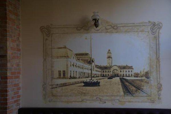 Hotel Chiplakoff - фото 3