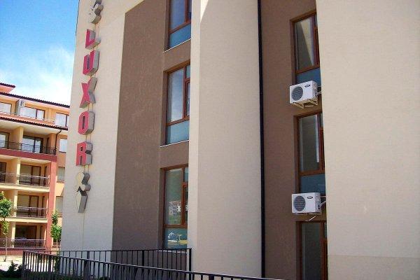 Отель Луксор - фото 31