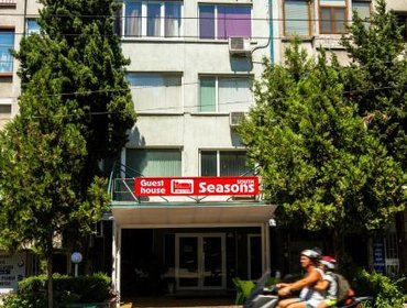 Guesthouse Sezoni South Burgas