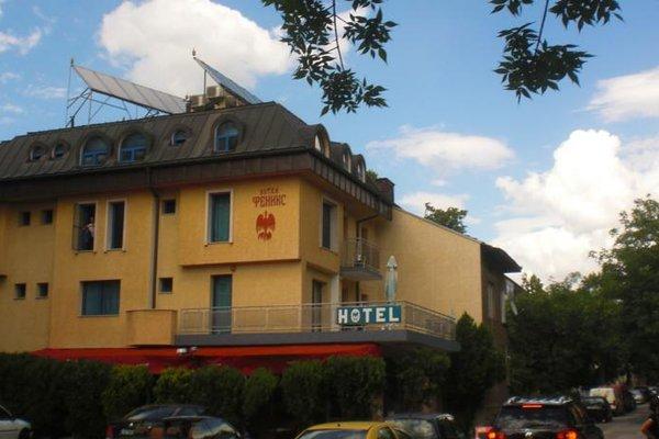 Fenix Hotel - фото 23