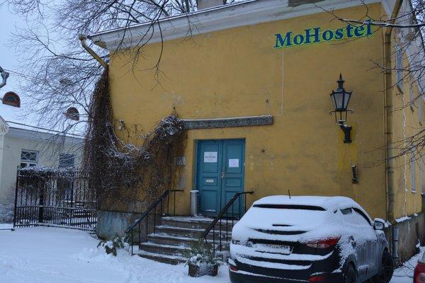MO Hostel - фото 11