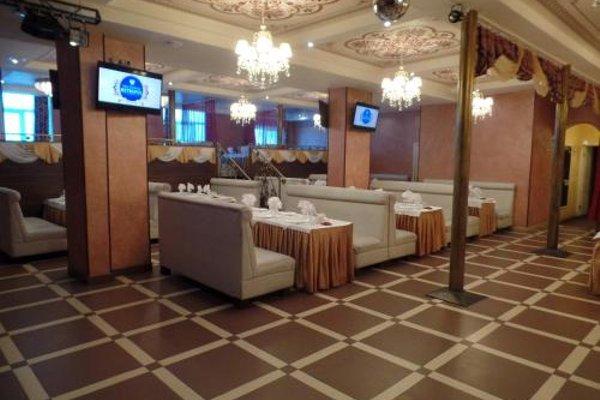 Отель Metropol - фото 18