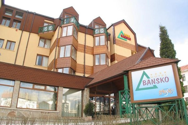 Bansko - Half Board - фото 20