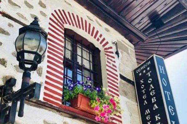 Todeva House (Тодева Къща) - 50