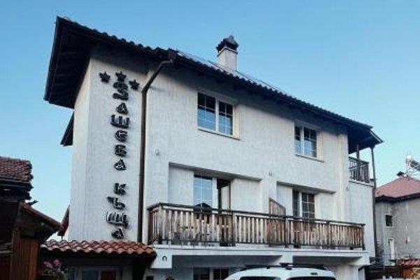 Zasheva Kushta Guesthouse - фото 31