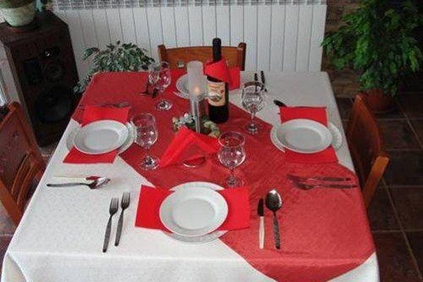 Zasheva Kushta Guesthouse - фото 20