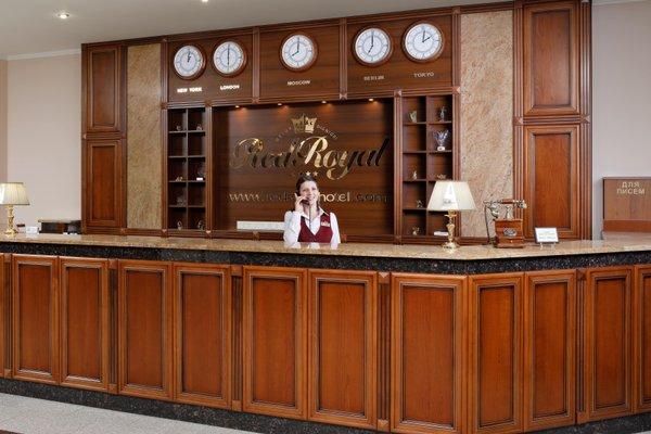 Отель «Ред Роял» - фото 18