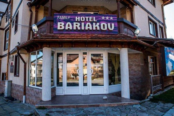Bariakov Family Hotel - фото 18