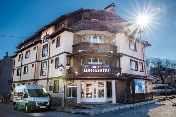 Bariakov Family Hotel - фото 22