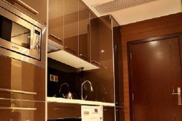 U Hotel Poly Zhonghui International Apartment - 6