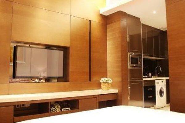 U Hotel Poly Zhonghui International Apartment - 7