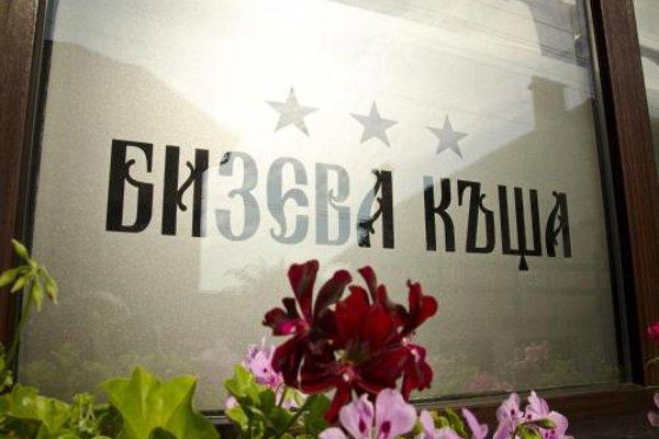 Bizev Hotel - фото 18
