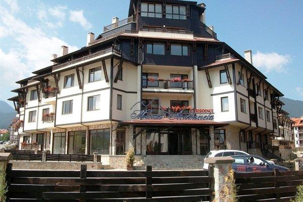 Maria-Antoaneta Residence - фото 19