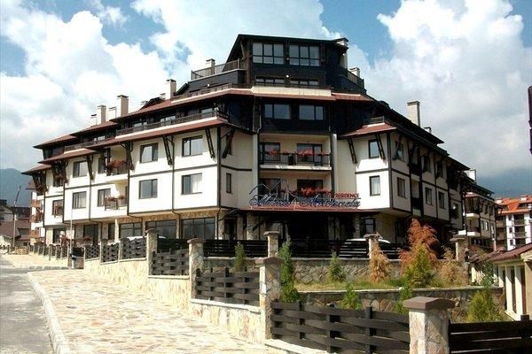 Maria-Antoaneta Residence - фото 20