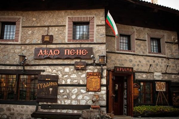 Dedo Pene Inn (Дедо Пене Ин) - фото 10