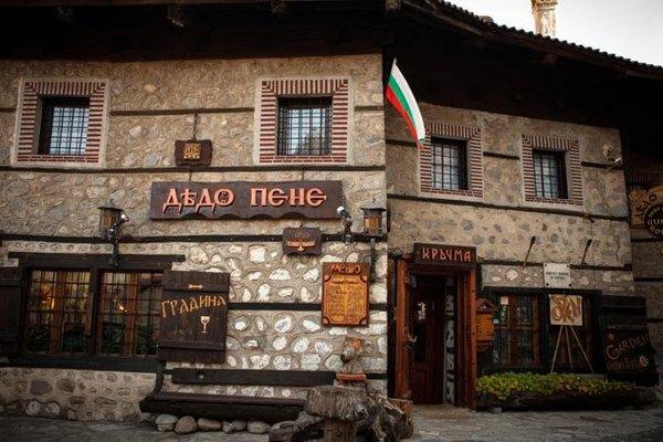 Dedo Pene Inn (Дедо Пене Ин) - фото 9