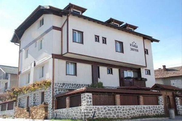 Zigen House - 22