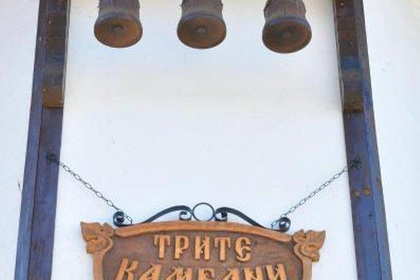 Guesthouse Trite Kambani - фото 11