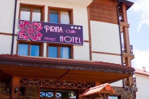 Pirina Club Hotel - 22