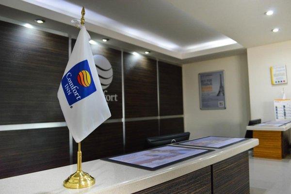 Comfort Inn Queretaro - 15