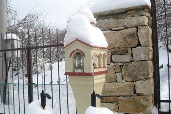 Guest House Diabora - фото 20