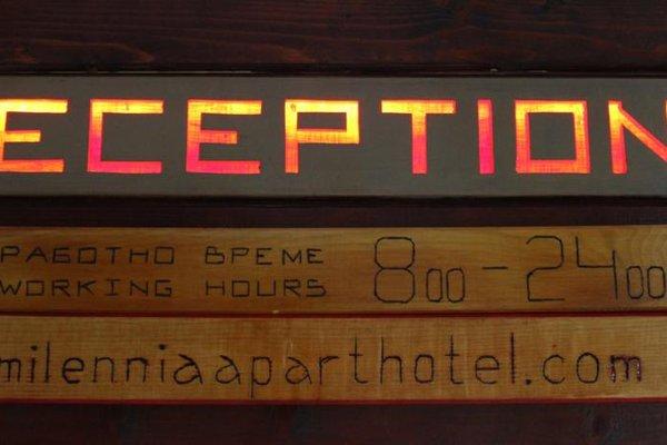 Milennia Aparthotel - фото 14