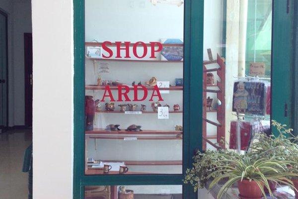 Арда (Arda) - фото 12