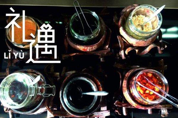 Кортъярд Марриотт Иркутск Сити Центр - фото 21