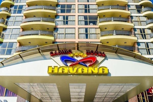 Havana Hotel & Casino (Гавана Отель & Казино) - фото 22