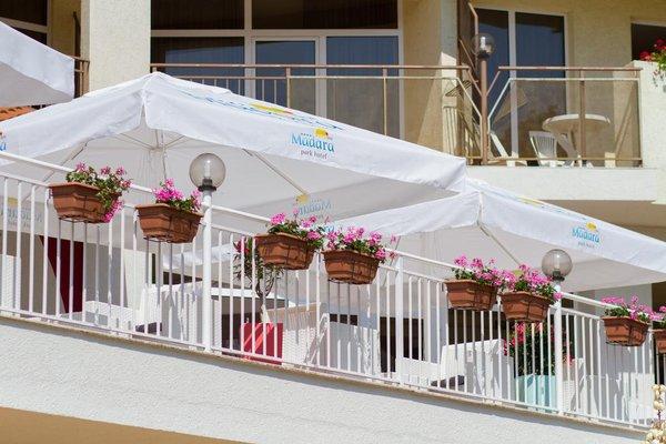 Madara Park Hotel - Все включено - фото 15