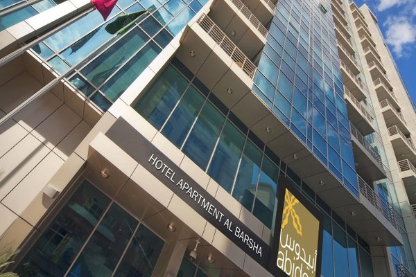 Abidos Al Barsha (ех. Corp Executive Al Barsha) - фото 38