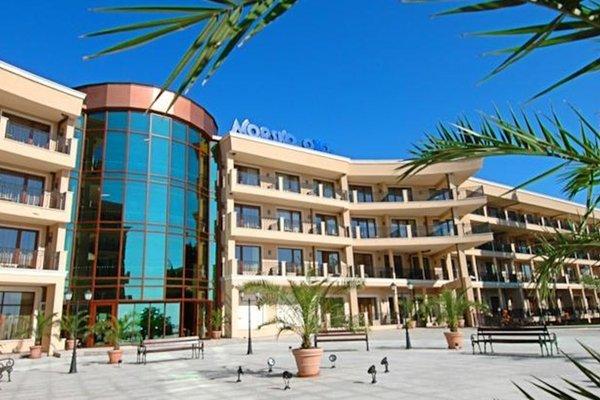 Hotel Morsko Oko Garden - Все включено - фото 20