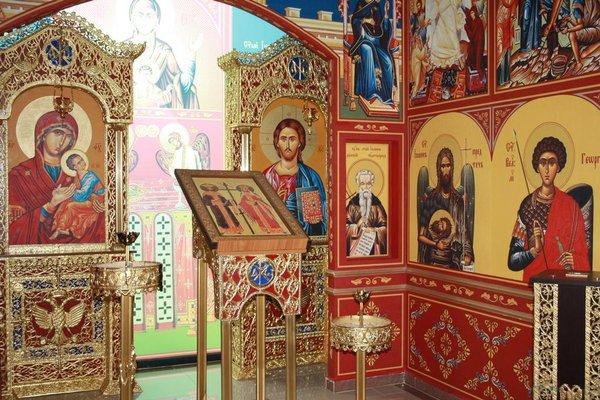 Св. Елена (St. Elena - 5