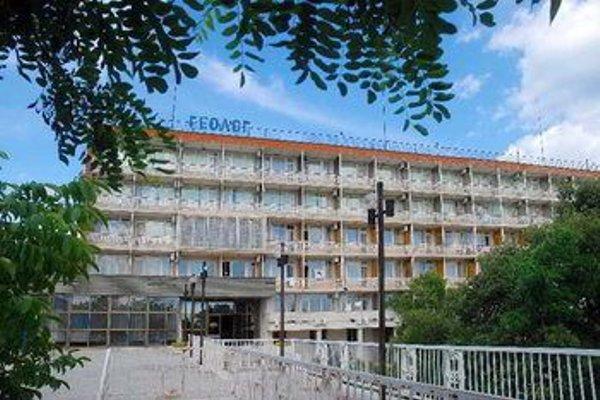 Geolog Hotel - 50