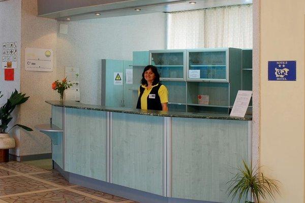 Geolog Hotel - 11