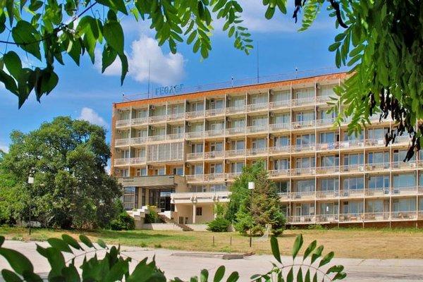 Geolog Hotel - 22