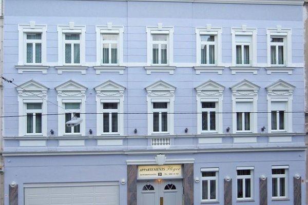Fleger Appartements - фото 20