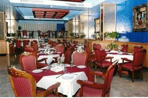 Taj Plaza Hotel - фото 13