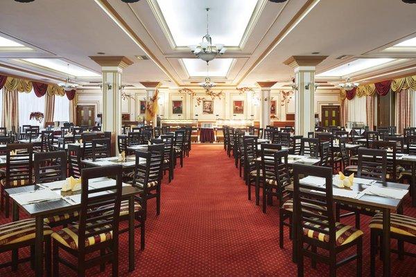 Атлас Парк Отель - фото 12
