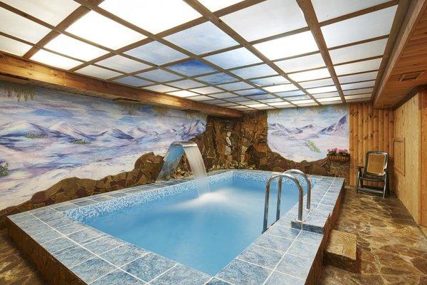 Атлас Парк Отель - фото 19