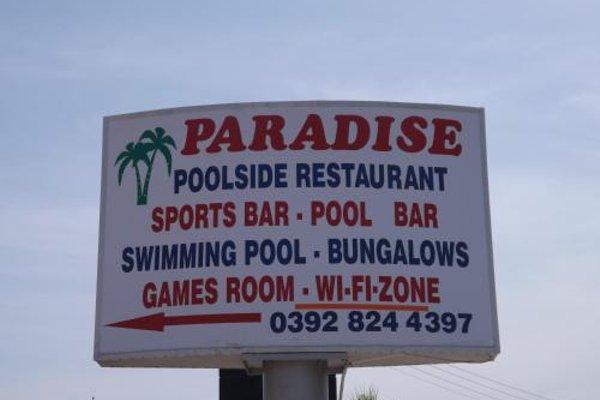 Paradise - 7