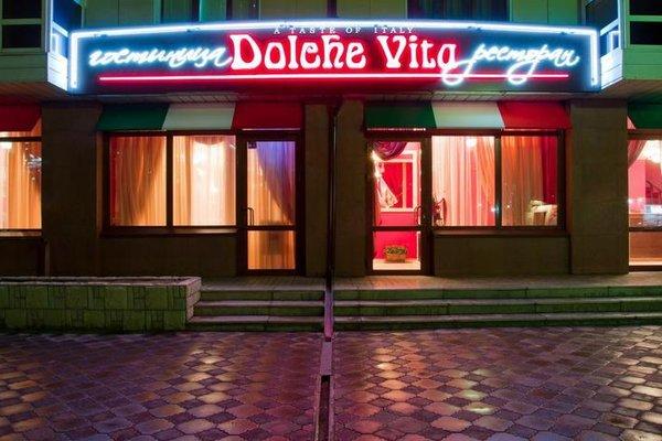 Мини-отель «Dolce Vita» - фото 20