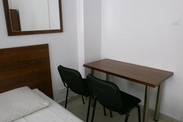 Twoj Hostel Katowice - фото 6