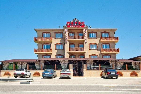 Отель Престиж-Марас - фото 18
